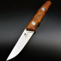 Preview: Liberty - Handmade Knife by MS Knives with Desert Ironwood Handle - 100% Custom