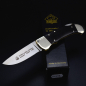 Preview: Puma custom knife with ebony handle and backlock