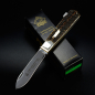 Preview: Puma hunting pocket knife with deer horn handle with backlock - special price B-goods from 2012