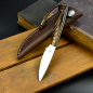 Preview: Marmoset - Arno Bernard Knives - Small hunting knife from N690 with handle from giraffe bone